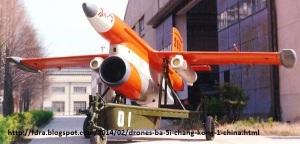 Chang Kong-1 Drone