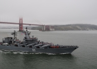 Russian navy missile-cruiser Varyag departs San Francisco Bay. (U.S. Coast Guard photo by Petty Officer 3rd Class Pamela J. Manns/Released)